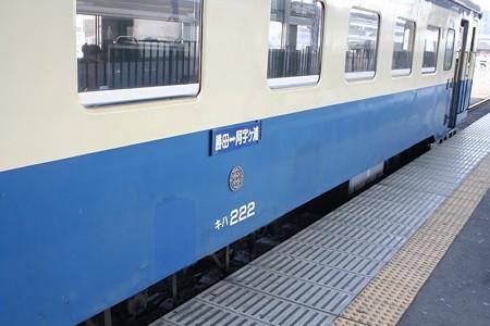 ひたちなか海浜鉄道・キハ22形の車体