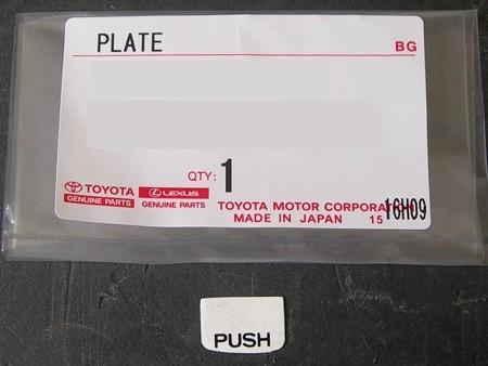 トヨタ純正 ドア インサイドハンドル コーションプレート 3