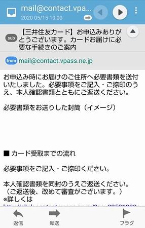 Booking.comカード 申し込み2