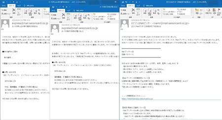 JQ CARD セゾン 申し込み