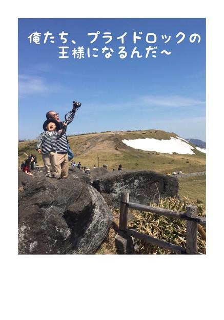 Photos: 美幌峠
