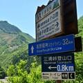 Photos: 十津川村にて-6