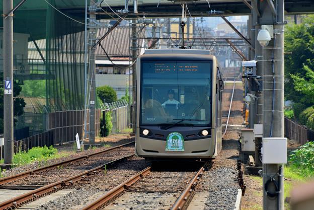 Romen Densha Hankai Tramway-9 新型車両