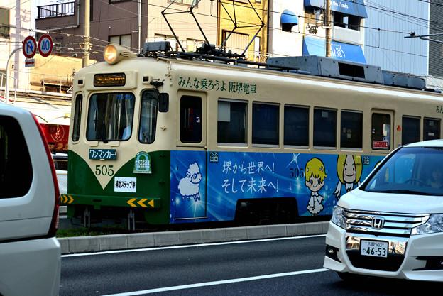 Romen Densha Hankai Tramway-28 阿倍野筋