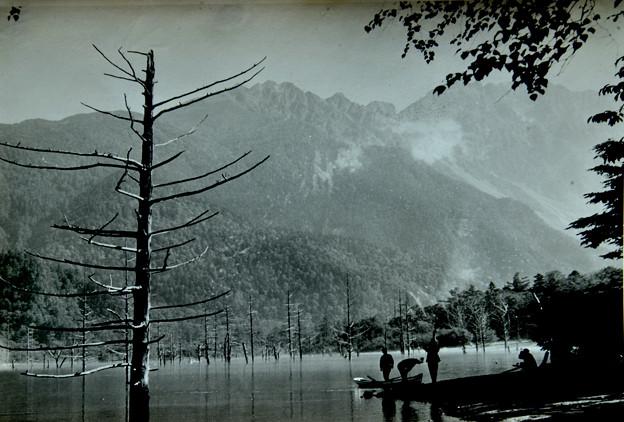 大正池 昭和40年夏