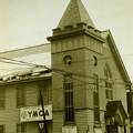 Photos: 小樽YMCA 1969