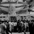 Photos: 1970年 大阪万博の一コマ #10