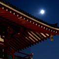 Photos: 四天王寺とスタージャンムーン