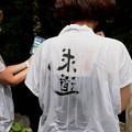 Photos: 高野山にて-04