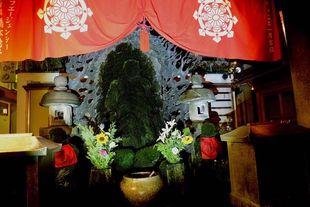 Photos: 法善寺