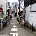 大阪 坂の町#1