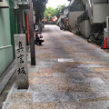 大阪 坂の町#16 真言坂