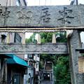 Photos: 大阪 坂の町#20 安居神社