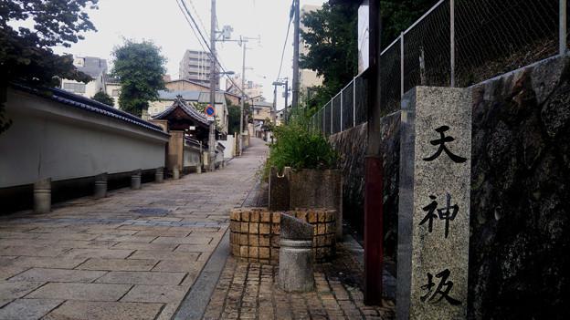 大阪 坂の町#21 天神坂