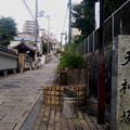 Photos: 大阪 坂の町#21 天神坂