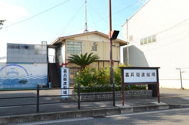 Photos: 甚兵衛渡し#1
