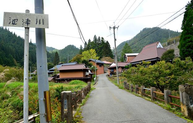 わが愛する野迫川村#2