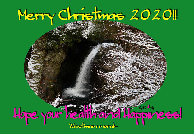 Merry Christmas 2020!!