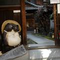 Photos: そば処