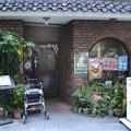 Photos: 一応喫茶店