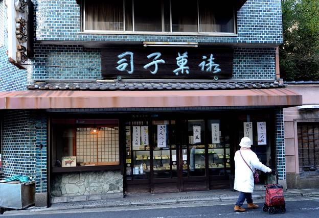 Photos: 和菓子司#1