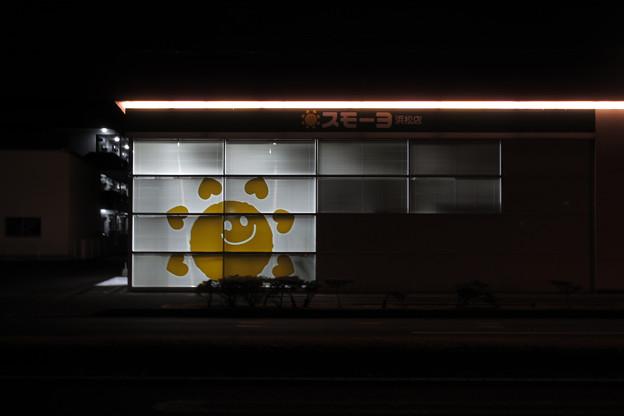 Photos: 灯り 1