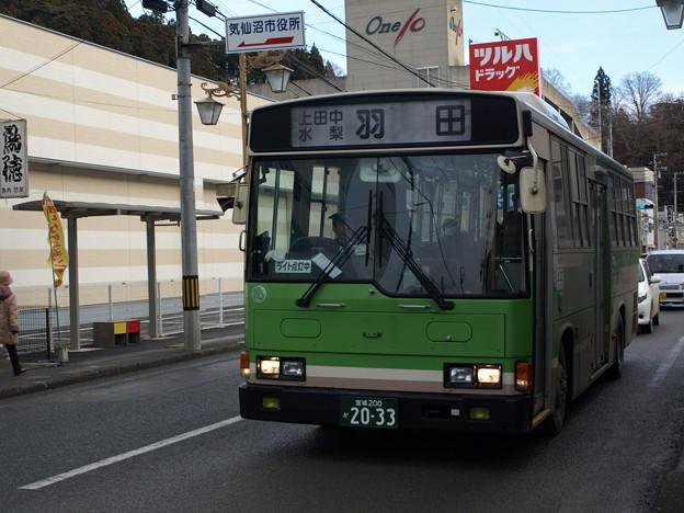 写真: PC151800