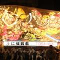 写真: 300805 483 青森駅前 新町通りと八甲通りの交差点(みずほ銀行前)