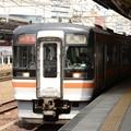 キハ75形快速みえ名古屋発車