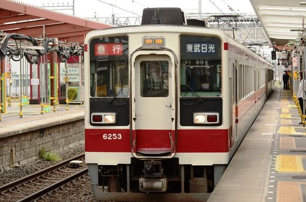 東武6050系急行東武日光行き初乗車♪