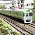 京王井の頭線1000系1711F