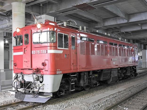 ED75 759号機 仙台駅にて