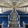 Photos: 青いボックスシート