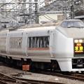 Photos: 651系特急草津4号3004M高崎8番入線