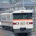 Photos: 東武350系臨時特急きりふり284号