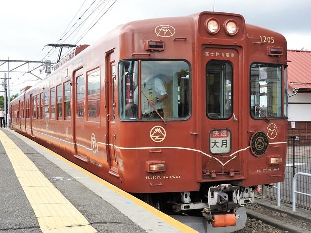 富士急1200形富士登山電車