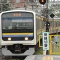 209系C409編成2457M銚子行き成田5番入線