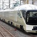 E001系TRAIN SUITE四季島 雀宮1番通過