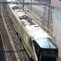 写真: TRAIN SUITE四季島 ちょっと上からお見送り