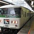 写真: 185系A1編成特急踊り子105号東京9番発車
