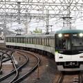 写真: 京阪7200系急行淀屋橋行き