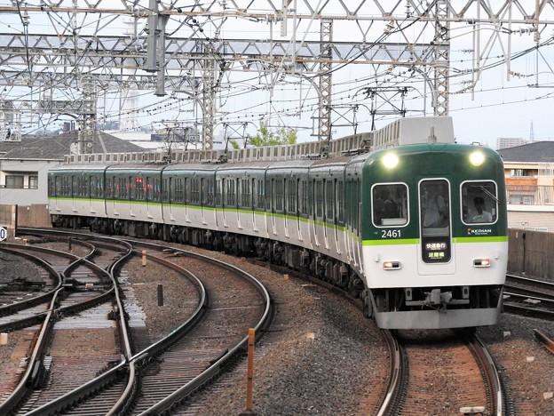 京阪2400系快速急行淀屋橋行き