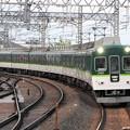 写真: 京阪2400系快速急行淀屋橋行き