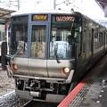 写真: 223系関空快速りんくうタウン行き!