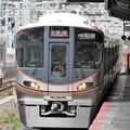 写真: 大阪環状線323系初撮影♪