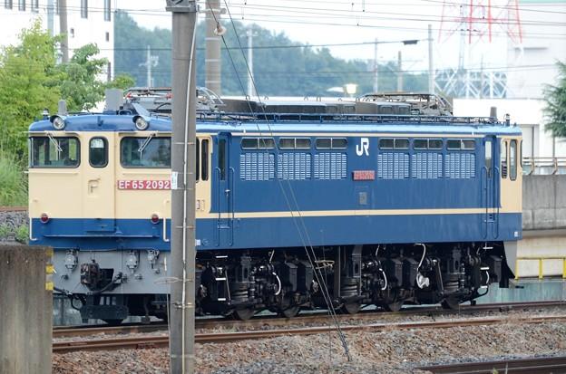 EF65 2092原色機