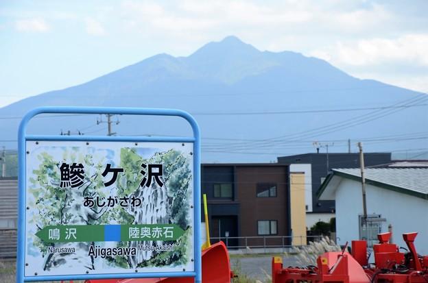 鯵ヶ沢駅から岩木山を望む