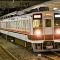 Photos: 東武6050系臨時急行南栗橋行き