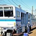 Photos: 小田急マルチプルタイタンパー