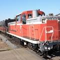 SLもおか送込み牽引DE10 1535号機